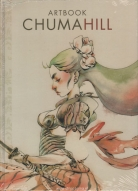 Chuma Hill: SP. Artbook (HC)